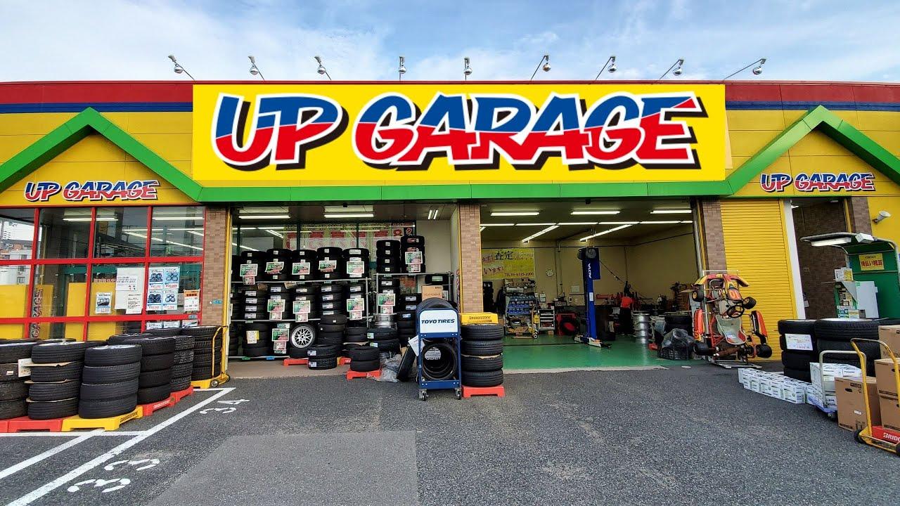 Garage up