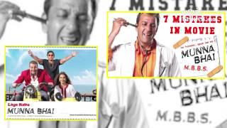Munna Bhai Chale Amerika Movie FIRST LOOK 2016 | Sanjay Dutt, Arshad Warsi | Munna Bhai 3 | America