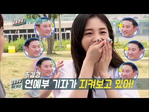 냄비받침 - 주결경, 연예부 기자가 지켜보고 있다?!.20170905