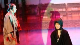 11月劇団颯  安田温泉 やすらぎ 劇場かわら座 2012年11月公演