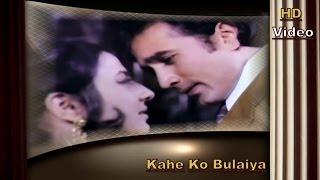 Kahe Ko Bulaya Mujhe Balma | Suhane Pal | Humshakal 1974 | Vipin Sachdeva | Sadhana Sargam | HD