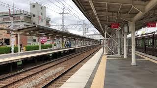 阪急京都線 9300系 正雀駅 高速通過