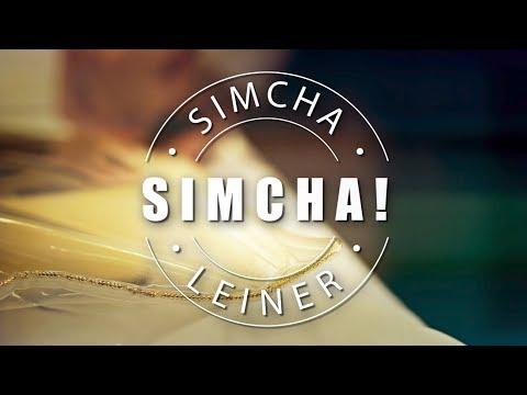 Simcha L'Artzecha! - Simcha Leiner | שמחה לארצך! - שמחה ליינר