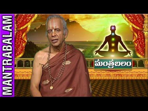 Mantra for Children's Health in Mahabharat || Mantrabalam || Archana || Bhakthi TV