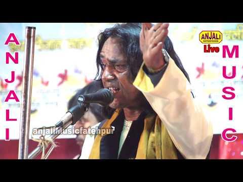 ठाकुर एवेंद्र सिंह की क़व्वाली शागिर्द अज़ीज़ मियां क़व्वाल