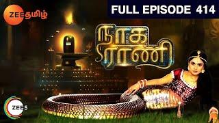 Naga Rani - Indian Tamil Story - Episode 414 - Zee Tamil TV Serial - Full Episode