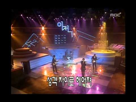 Lee Juck - Rain & Happy Ending, 이적 - 레인 & 해피엔딩, Music Camp 19990619