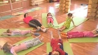 Детский фитнес и занятия
