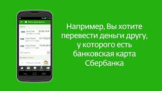 Сбербанк Онлайн на Андроид(, 2018-04-03T10:14:50.000Z)