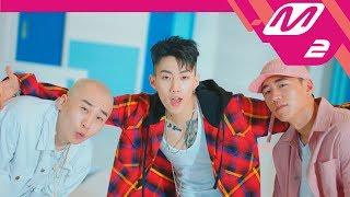 Обложка на видео - [활명수 X 쇼미더머니6] Reborn MV
