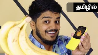 Nokia 8110 4G🍌 வாழைப்பழம் போன் Unboxing & First Look in Tamil - Wisdom Technical