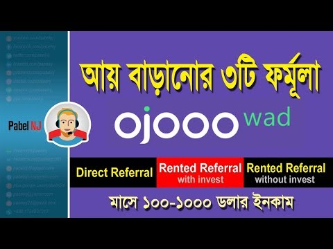 5#  Increase Income 3 Formula on ojooo wad  2017 || earn 100-1000$ per month on ojooo