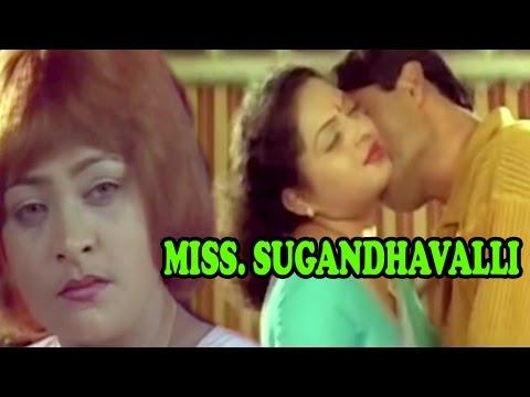 Miss Sugandhavalli thumbnail