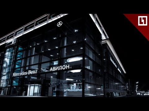 Новый центр «АВИЛОН»