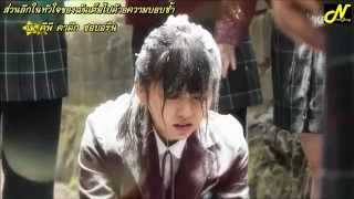 karaoke thaisub reset tiger jk feat jinshil of mad soul child who are you school 2015 ost