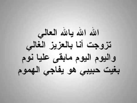 Jalal El Hamdaoui - Allah Allah Al'Ali (Audio 10 - With Lyrics)