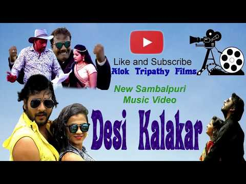 Mue Tor Superstar Desi Kalakar ll Sambalpuri Music Video ll Full HD 2017