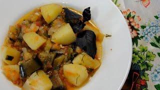 Аджапсандал - вкусное овощное соте. Блюдо кавказской кухни