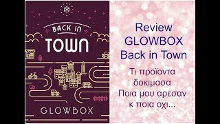 REVIEW GLOWBOX BACK IN TOWN