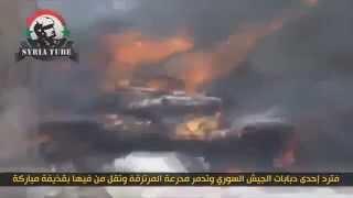 Сирия, горящий танк отомстил боевикам online video cutter com