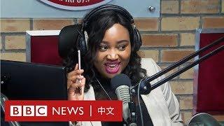 非洲贊比亞掀中文學習熱 當地人開廣播教學- BBC News 中文
