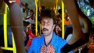 Jinthatha tha-Veera Madakari.mp4