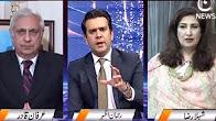 Islamabad Tonight With Rehman Azhar - 29 June 2017 - Aaj News