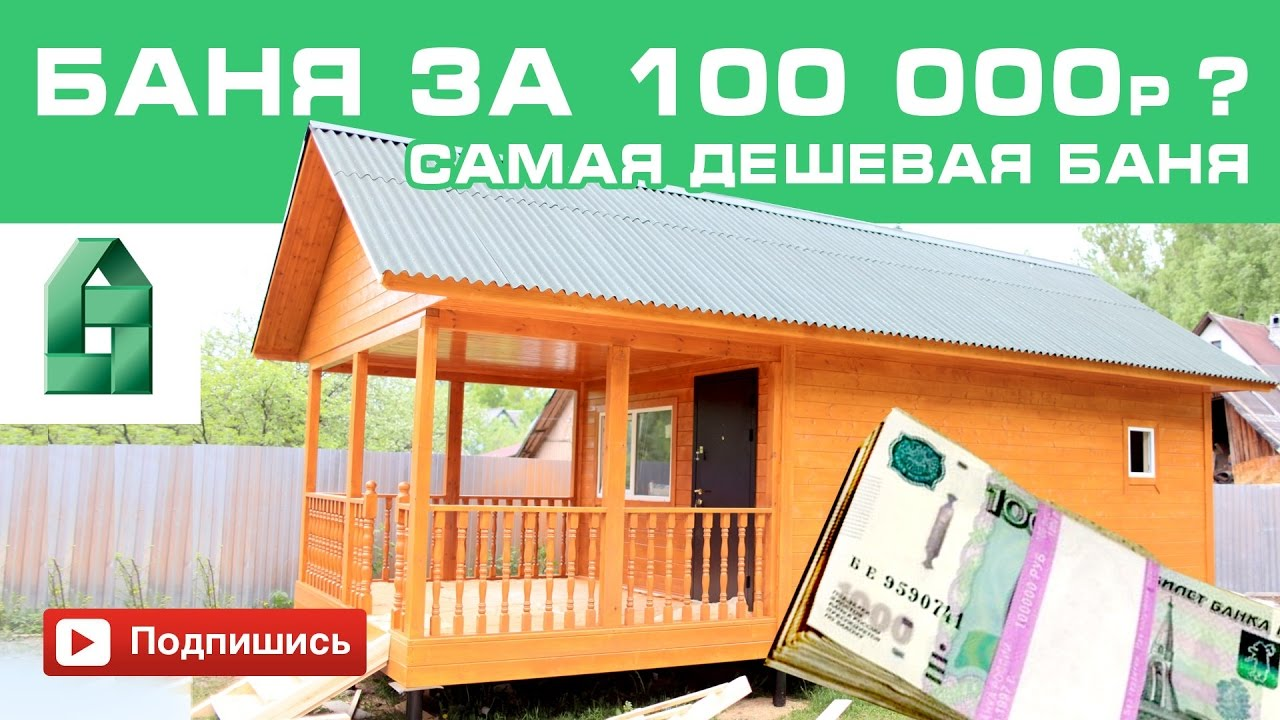 Каталог. Фанера · дсп · двп · осп · двери · асботрубы. (8352) 637-100, 37 99-55. 428022, г. Чебоксары, складской проезд, 6, склад 31. Copyright © 2018, // разработано solid web studio. На верх ↑.