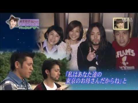 2011年 天国へのラブレター田中好子さん 2/2