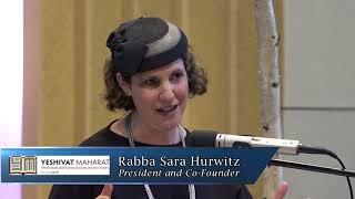 Sixth Annual Semikha Ceremony Highlights