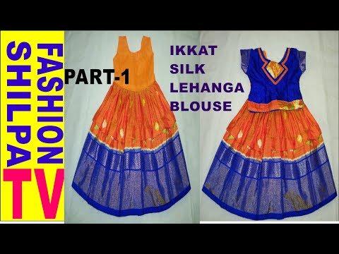 lehenga blouse cutting and stitching for kids PART-1||Kids Choli  & Lehenga Cutting And Stitching