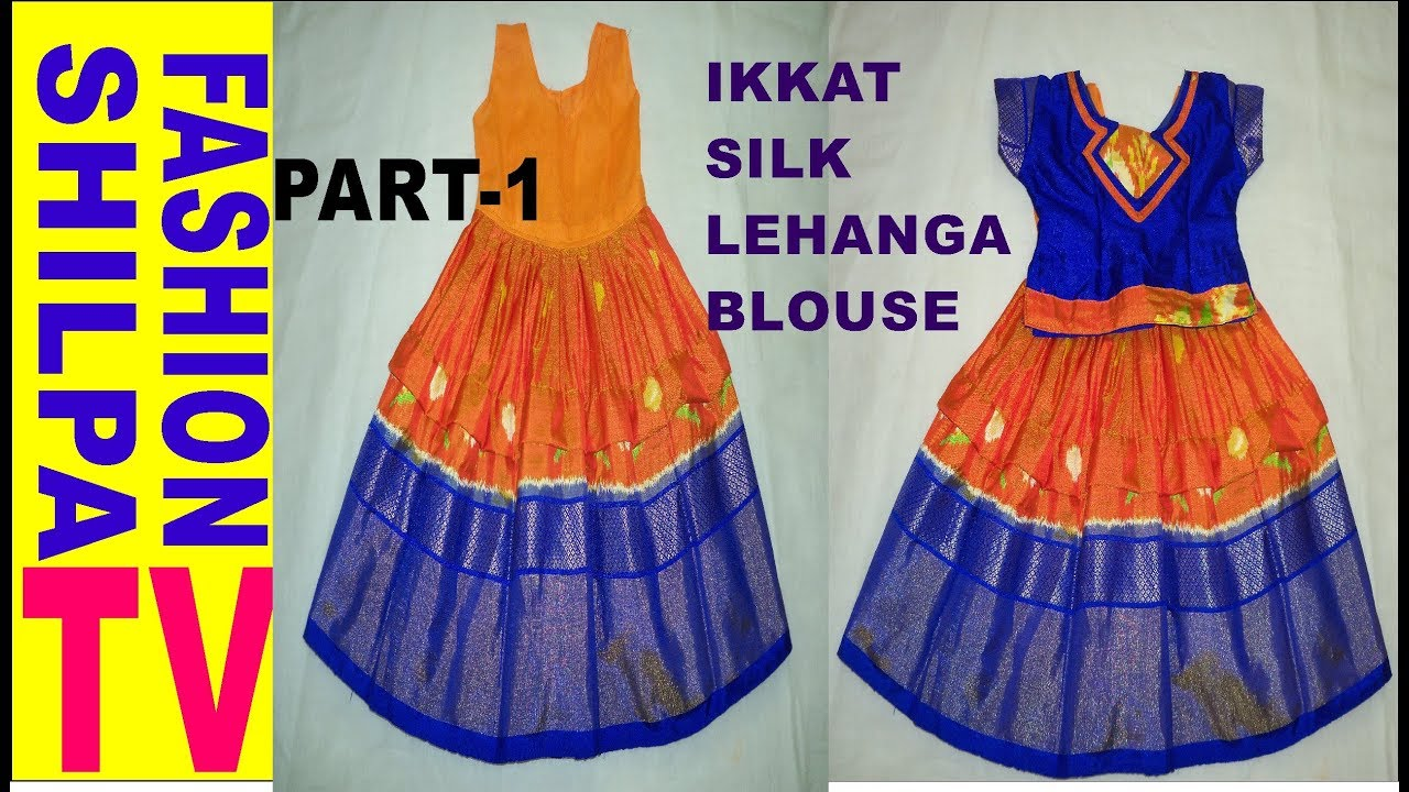 Lehenga Blouse Cutting And Stitching For Kids Part 1 Kids Choli Lehenga Cutting And Stitching Youtube