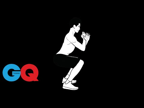 GQ active:3步驟練出完美線條─深蹲