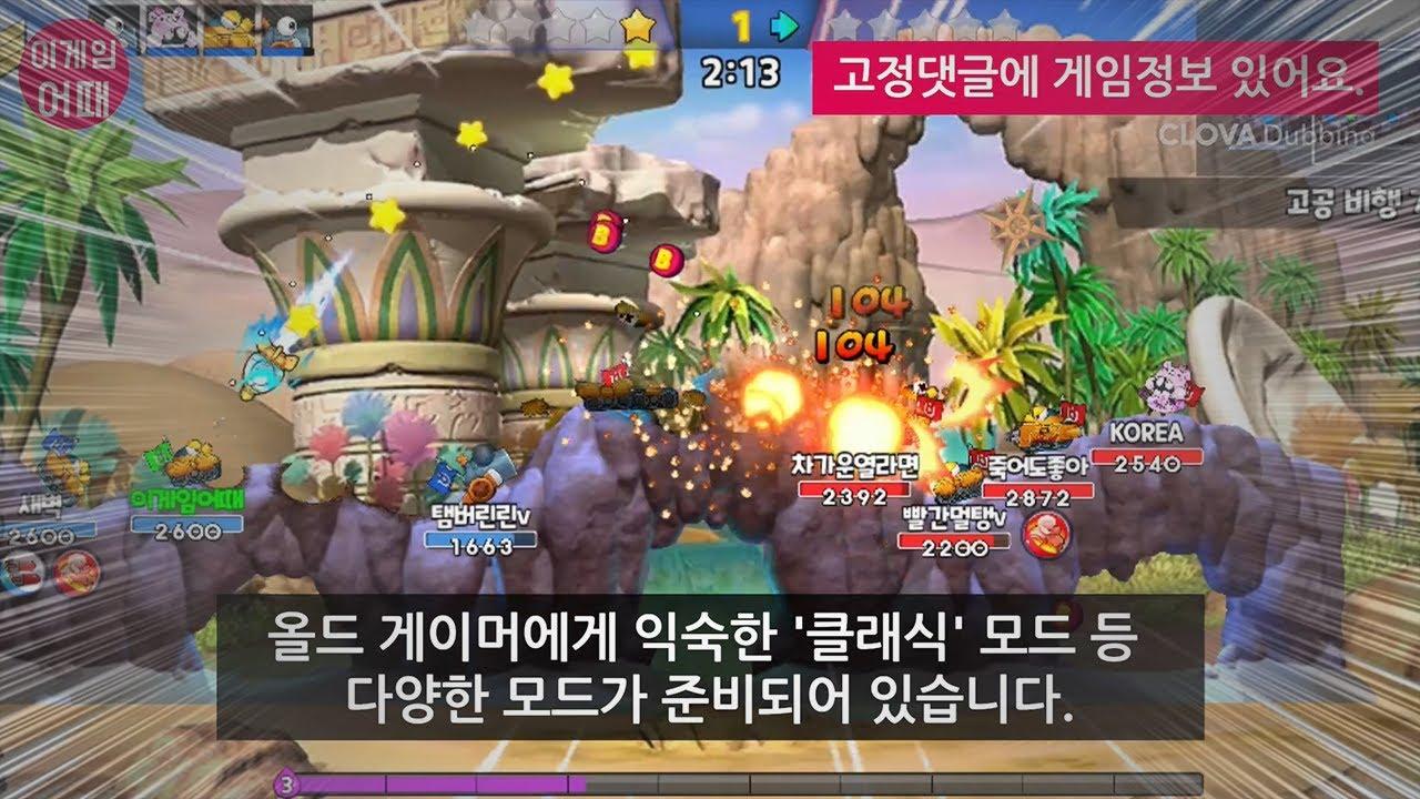 포트리스 배틀로얄 프리오픈 - 포트리스 사전예약 200만?!, 8월1일 런칭 쇼케이스 오픈!
