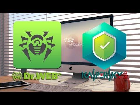 Dr Web Light 11 и Kaspersky Virus Scanner для Mac - Мнение Хакинтошника