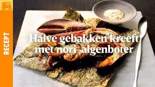 Halve gebakken kreeft met nori-algenboter