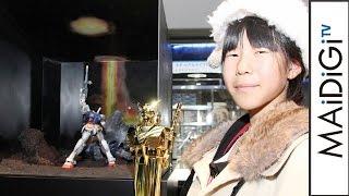 ガンプラW杯日本代表決定!小6の畑めいさんはジュニアコース5年連続の快挙 #GUNPLA WORLD CUP #Japanese Anime ガンプラワールドカップ 検索動画 18