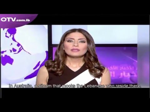 "OTV Lebanon News report on ""Here come the Habibs"""