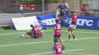 GFI HKFC 10s Natixis HKFC vs Asia Pacific Dragons