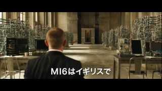 シリーズ50周年記念作品 『007 スカイフォール』 http://www.skyfall....