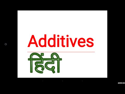 Automobile Hindi - Additives & its types in hindi