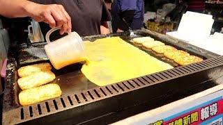 RARE STREET FOOD IN TAIWAN | Best Taiwanese Street Foods 2018