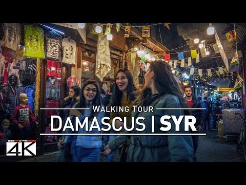 【4K】Footage | Walking Through Damascus - SYRIA 2020 | Capital City Tour Guide | Street Scenes UNCUT
