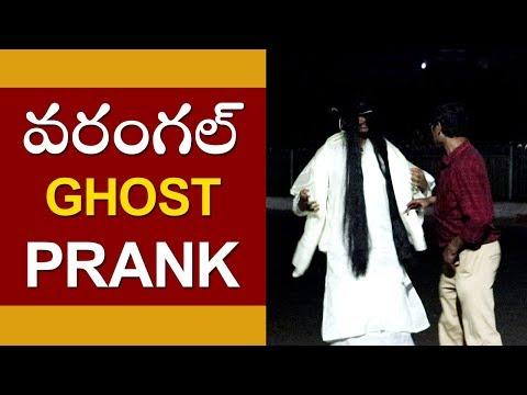 Ghost Dare Prank