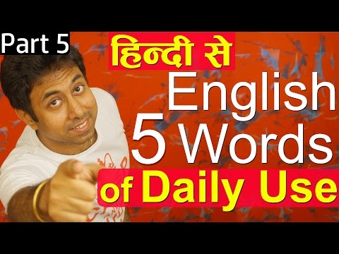 english sentences used in daily life with hindi meaning pdf