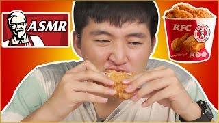 ASMR Eating Sounds: Ăn gà KFC tiếng như thế nào?   ASMR KFC Chicken