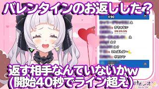 【シオン節健在】2週間ぶりの配信で開始40秒でライン超えする紫咲シオン