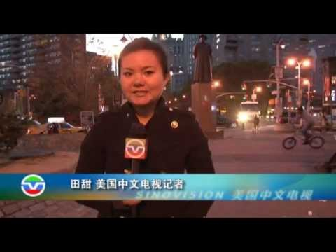 Immigration News: Wang Law Office (王君宇律师, 中文电视)