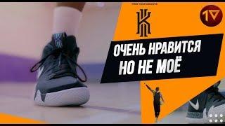 Обзор Nike Kyrie 4 - Кроссовки Кайри Ирвинга