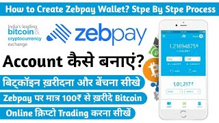 Zebpay पर Account कैसे बनाएं? Step By Step Guide : How to Use Zebpay For Buy & Sell Bitcoin In India screenshot 2